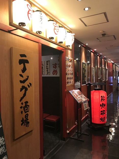 Photos: テング酒場