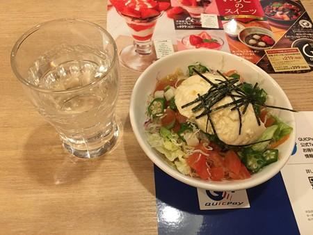 ガスト・サラダ