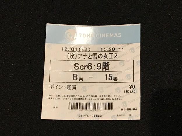 アナ雪2・優待