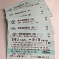 Photos: 切符