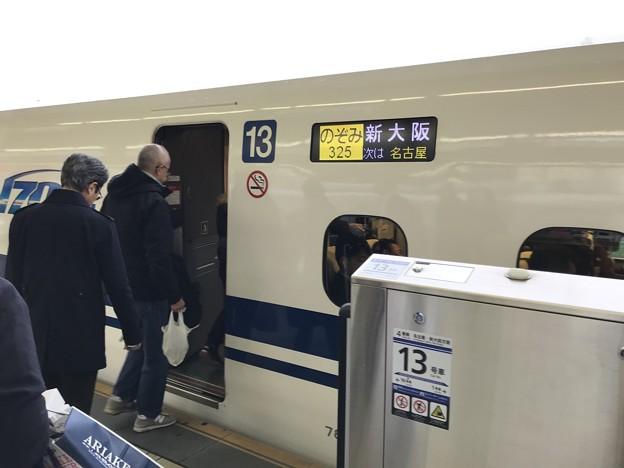 Photos: のぞみ325