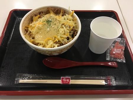 すき家・チーズ牛丼