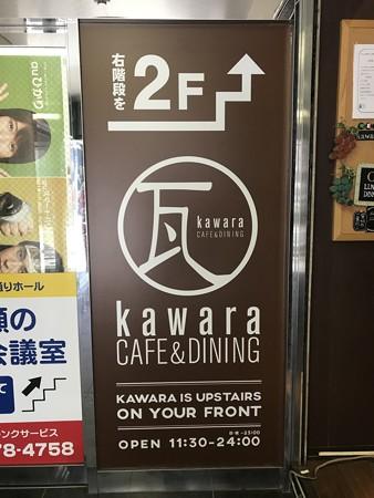 Kawara