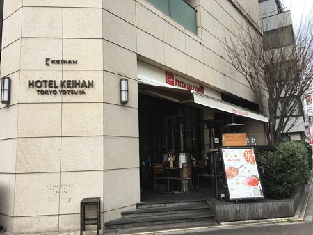 PIZZA SALVATORE COMO四谷店