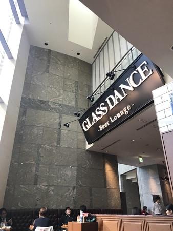 グラスダンス1