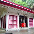 本土最南端の神社