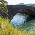 写真: 石橋からスタート