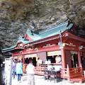 Photos: 鵜戸神宮