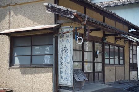 加茂町~山野町 (17)