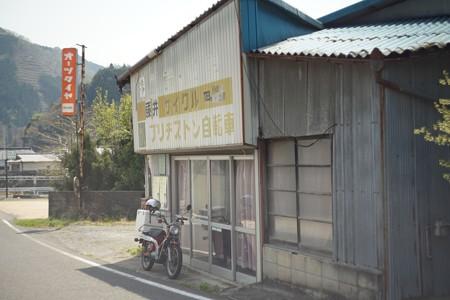 加茂町~山野町 (21)
