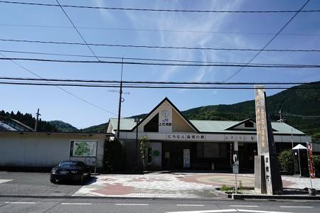 鳥取県日南町 (1)