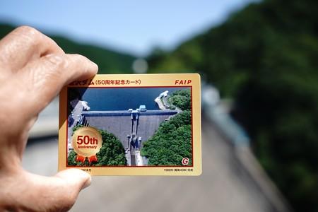 鳥取県日南町 (11)