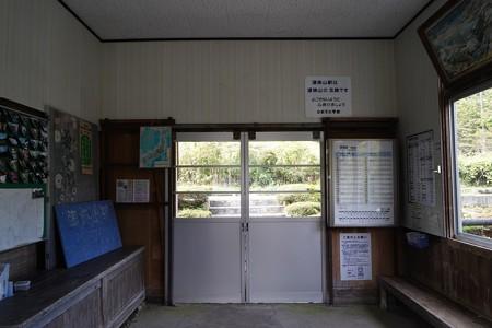 道後山駅 (2)