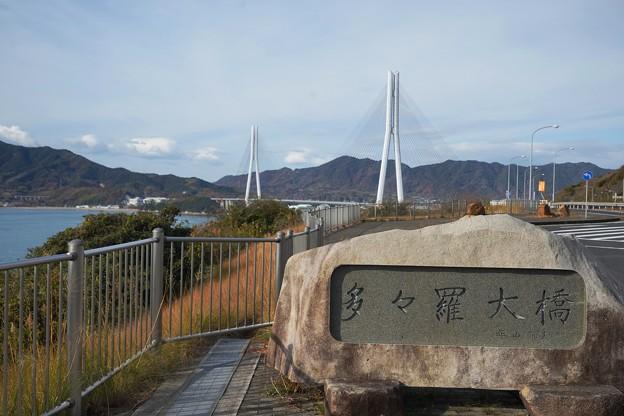 大三島ドライブ (2)