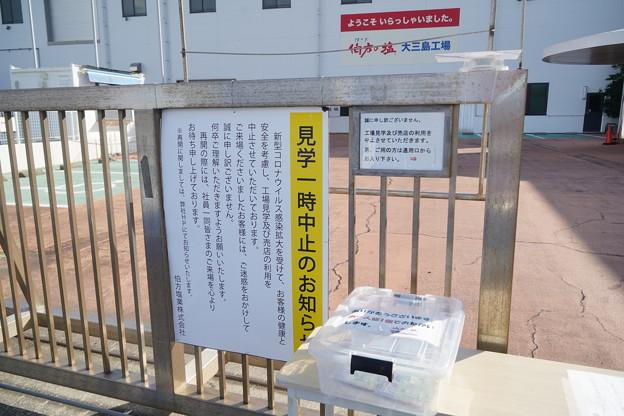 大三島ドライブ (6)