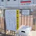 Photos: 大三島ドライブ (6)
