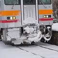 Photos: 内名駅 (8)