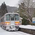 Photos: 内名駅 (7)