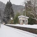 Photos: 内名駅 (5)