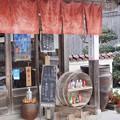 Photos: 吹屋ふるさと村 (1)