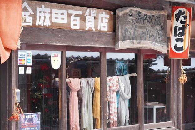 吹屋ふるさと村 (4)