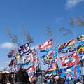 大漁旗(1)