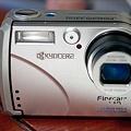 Photos: Finecam 3300