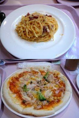 カルボナーラ&ピザ