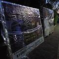 2007-12-24 本番前日にヤな悪戯