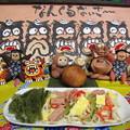 サーターアンダギー(沖縄のお菓子)
