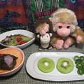 Photos: サルナシの果実とキウイの果実