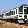 観光列車「ラ・マル・ド・ボア」