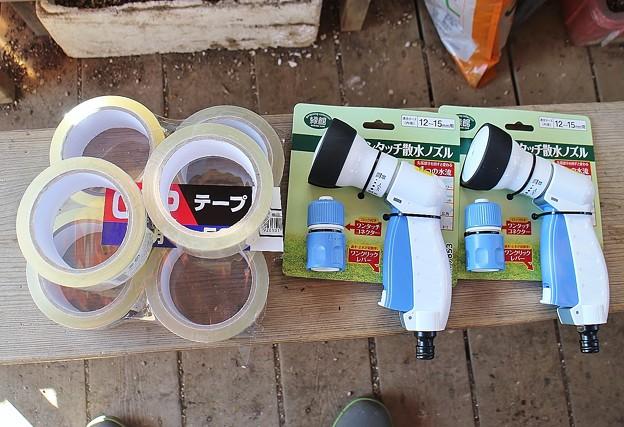 散水ノズルとOPP透明テープ