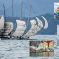 Photos: うたせ船 collage