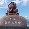 Photos: 祈りダコ