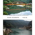 Photos: 深見橋の4か月後