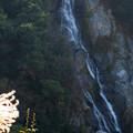 Photos: 知られていない滝