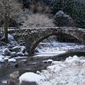 日本遺産認定 石橋(笠松橋)