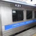 811系 P1504   1