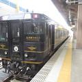 A列車で行こう キハ185-1102   1