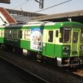 Photos: 甘木鉄道 AR304