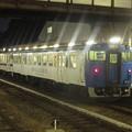 Photos: 香椎線キハ47の列車 9