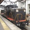 Photos: DE10-1753機関車  2