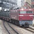 ED76-1022貨物