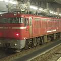Photos: ED76-81機関車 1