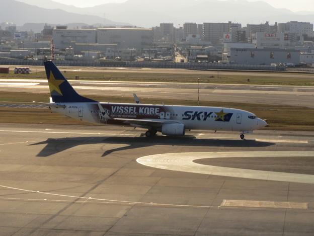 福岡空港より 9