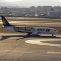 Photos: 福岡空港より 9
