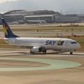 Photos: 福岡空港より 10