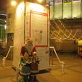 Photos: 天神クリスマスマーケット 3