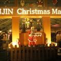 Photos: 天神クリスマスマーケット 2